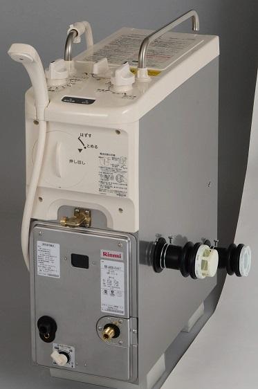 【最安値挑戦中!最大25倍】ガスふろがま リンナイ RBF-A80SK 寒冷地用 BF式 8.5号 ガス接続口ストレート(T) [≦]