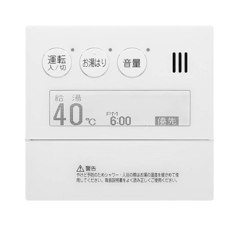 【最安値挑戦中!最大25倍】ガス給湯器部材 ノーリツ RC-9007MD 暖房スイッチ付台所リモコン [◎]