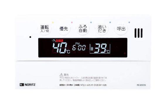 【最安値挑戦中!最大34倍】ガス給湯器部材 ノーリツ RC-9101S 浴室リモコン [◎]