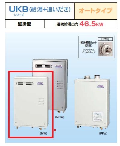 【最安値挑戦中!最大23倍】石油給湯器 コロナ UKB-AG470AMX(MW) 壁掛型 屋外設置型 前面排気 ボイスリモコン付 [♪■]