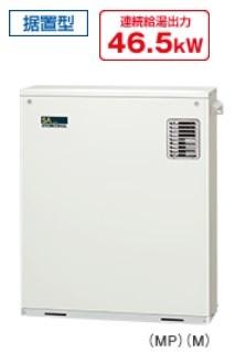 【最安値挑戦中!最大24倍】石油給湯器 コロナ UKB-SA470FMX(M) 屋外設置型 前面排気 ボイスリモコン付 [♪■]