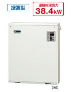【最安値挑戦中!最大23倍】石油給湯器 コロナ UKB-SA380MX(M) 屋外設置型 前面排気 ボイスリモコン付 [♪■]