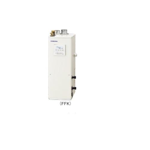 石油給湯器 コロナ UKB-SA471B(FFK) 据置型 屋内設置型 強制給排気 ボイスリモコン付 給排気筒セット別売 [♪∀■]