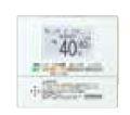 【最大44倍お買い物マラソン】石油給湯器部材 コロナ RSK-EF470FRX5 増設リモコン [■]
