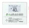 【最安値挑戦中!最大25倍】石油給湯器部材 コロナ RSK-EG470RX 増設リモコン [■]