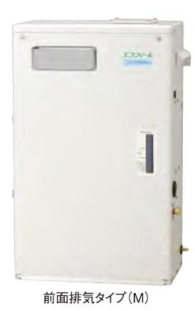 【最安値挑戦中!最大24倍】温水ルームヒーター コロナ UHB-EG120(M) エコフィール 前面排気タイプ [♪■]