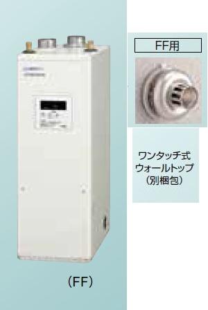 【最安値挑戦中!最大23倍】石油給湯器 コロナ UIB-NX46R(FF)+標準給排気筒セット(ウォールトップ) 屋内設置型 強制給排気 シンプルリモコン付 [♪∀■]