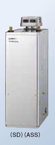 【最安値挑戦中!最大23倍】石油給湯器 コロナ UKB-NX460AR(SD) 屋外設置型 無煙突 ボイスリモコン付 [♪∀■]