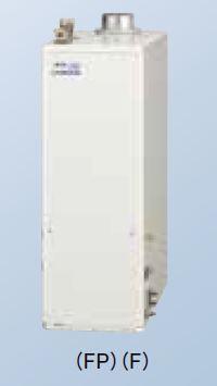 【最安値挑戦中!最大23倍】石油給湯器 コロナ UKB-SA470FRX(F)+排気筒トップセット(UIB-NS2) 屋内設置型 強制排気 ボイスリモコン付[♪∀■]