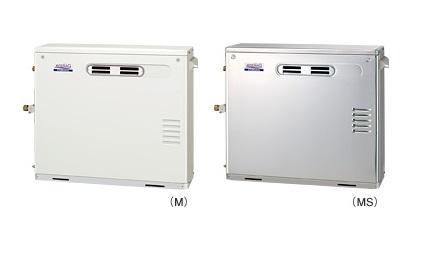 【最安値挑戦中!最大25倍】石油給湯器 コロナ UIB-AG47MX(MS) 据置型 屋外設置型 前面排気 ボイスリモコン付 [♪■]