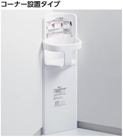 【最安値挑戦中!最大25倍】ベビーチェア TOTO YKA16R 樹脂 ホワイト [■]