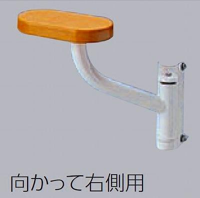 【最安値挑戦中!最大23倍】トイレ用手すり 部材 TOTO EWCP223R システムタイプ 前方ボード(向かって右側用) [■]