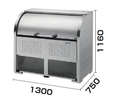 ダイケン クリーンストッカー CKS-1307-A型 間口1300mm×奥行750mm 容量800L [♪▲§]