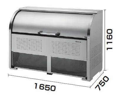 ダイケン クリーンストッカー CKS-1607-A型 間口1650mm×奥行750mm 容量1000L [♪▲§]
