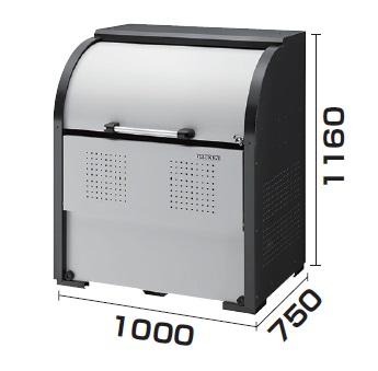 ダイケン クリーンストッカー CKR-1007-2型 間口1000mm×奥行750mm 容量600L [♪▲§]