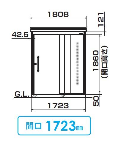 【最安値挑戦中!最大24倍】ダイケン クリーンストッカー DM-Z1709CK-G 間口1723mm×奥行923mm 容量2100L 大容量タイプ 豪雪型 [♪▲§]