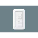 【最安値挑戦中!最大34倍】電設資材 パナソニック XNNQ2000 壁埋込型 ライトコントロール LED(LC)用[∽]