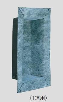 【最安値挑戦中!最大34倍】電設資材 パナソニック VKTC913 遮音コンセントBOXカバ2・3連用10個入 [∽]