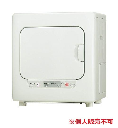 【最安値挑戦中!最大34倍】リンナイ ガス衣類乾燥機 RDT-30A はやい乾太くん ガスコード接続タイプ 乾燥容量3.0kg [♪■【店販】]