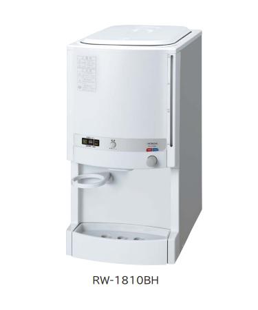 【最安値挑戦中!最大25倍】ウォータークーラー 日立 RW-1210BH 冷水・温水兼用 貯水式卓上型 ステンレス鋼製12Lタンク [■]