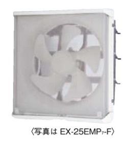 【まいどDIY】換気扇 三菱 EX-25EMP7-F 標準換気扇 ワンタッチフィルタータイプ 台所用/再生形・メタルタイプ 電気式シャッター 引きひもなし [$]