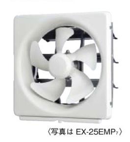 【最安値挑戦中!最大25倍】換気扇 三菱 EX-30EMP7 標準換気扇 スタンダードタイプ 台所用 電気式シャッター 引きひもなし [$]