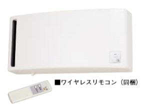【まいどDIY】換気扇 三菱 VL-12SRH3 換気空清機ロスナイ 準寒冷地・温暖地仕様 急速排気付タイプ ワイヤレスリモコンタイプ [$]