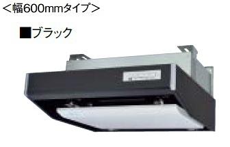 【最安値挑戦中!最大23倍】レンジフードファン 三菱 V-602SHL2-BLL-B 本体 フラットフード型 幅600mm ブラック BLII型 左排気 [■]