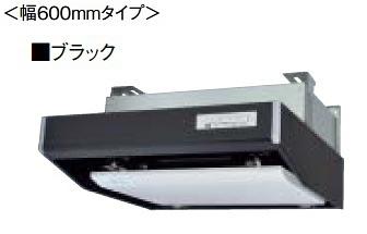 【最安値挑戦中!最大23倍】レンジフードファン 三菱 V-603SHL2-BLL-B 本体 フラットフード型 幅600mm ブラック BLIII型 左排気 [■]