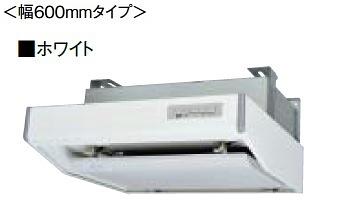 【最安値挑戦中!最大33倍】レンジフードファン 三菱 V-603SHL2-BLR 本体 フラットフード型 幅600mm ホワイト BLIII型 右排気 [■]