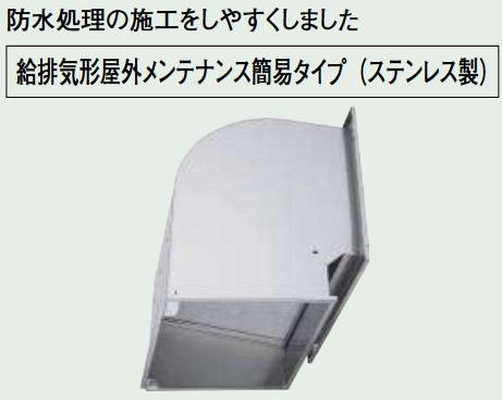 【最安値挑戦中!最大23倍】三菱 QW-40SCF 有圧換気扇用ウェザーカバー 標準タイプ フィルター 40cm用[♪$§]