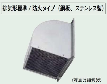 【最安値挑戦中!最大24倍】三菱 W-35SBM 有圧換気扇用ウェザーカバー ステンレス 防虫網標準装備 35cm用[□]↑