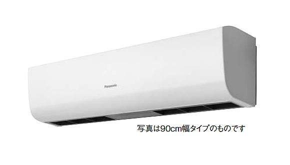換気扇 パナソニック FY-40ELT1 エアーカーテン 120cm幅 三相200V [♪◇]