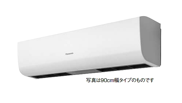 換気扇 パナソニック FY-40EST1 エアーカーテン 90cm幅 三相200V [◇]