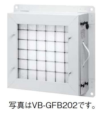 【最安値挑戦中!最大23倍】換気扇部材 パナソニック VB-GFB352 有圧換気扇部材 フィルターボックス( 有圧換気扇部材用) 鋼板製 [■]