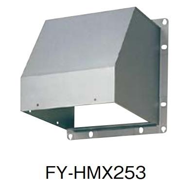 【最安値挑戦中!最大25倍】換気扇部材 [♪◇] 75cm用 パナソニック FY-HMX753 ステンレス製 屋外フード