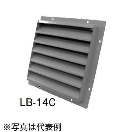 【最安値挑戦中!最大25倍】テラル LB-36C 固定ルーバー 鋼板製 適用圧力扇羽根径90cmブレード9枚 圧力扇オプション [♪◇]