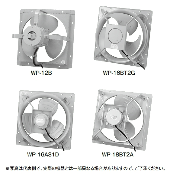 【最安値挑戦中!最大25倍】テラル 6WP-16AS2D 圧力扇 屋外形 WP型 給気形 羽根径40cm 単相200v 100w [♪◇]