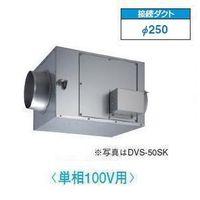 【最安値挑戦中!最大23倍】換気扇 東芝 DVS-150SK ストレートダクトファン 静音形 単相100V [■]