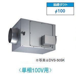 【最安値挑戦中!最大23倍】換気扇 東芝 DVS-15SK ストレートダクトファン 静音形単相100V [■]