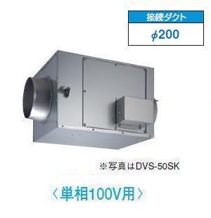 【最安値挑戦中!最大23倍】換気扇 東芝 DVS-80SK ストレートダクトファン 静音形単相100V [■]