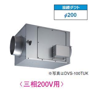 【最安値挑戦中!最大23倍】換気扇 東芝 DVS-80TUK ストレートダクトファン 消音形三相200V [■]