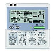 【最大44倍スーパーセール】換気扇部材 東芝 NRC-01H 手元リモコン 業務用・全熱交換ユニット用 [■]