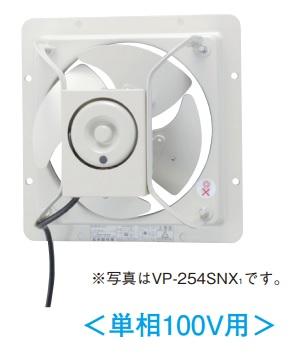 【最安値挑戦中!最大33倍】換気扇 東芝 VP-454SNX1 産業用換気扇 有圧換気扇 単相100V用 [■]