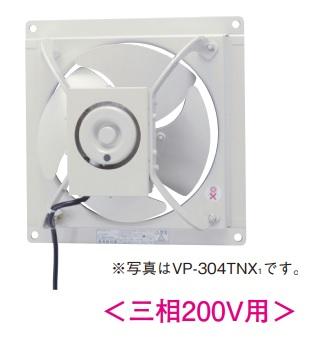 【最安値挑戦中!最大23倍】換気扇 東芝 VP-406TNX1 産業用換気扇 有圧換気扇 三相200V用 [■]