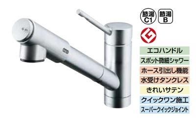 【最安値挑戦中!最大23倍】INAX JF-1456SYXN/SE(JW) 浄水器内蔵型シングルレバー混合水栓 eモダンタイプ(エコハンドル) きれいサテン 寒冷地用 [□]