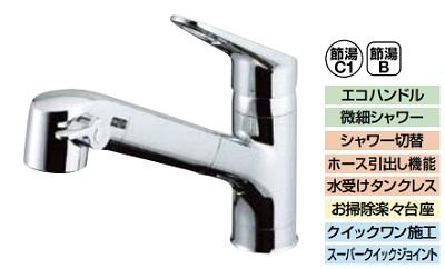 一番の 【最安値挑戦中 JF-AB466SYXN(JW)!最大24倍 寒冷地用】INAX JF-AB466SYXN(JW) 浄水器内蔵型シングルレバー混合水栓 [□] Sタイプ(エコハンドル) 寒冷地用 [□], V-Stella:b1efd6aa --- canoncity.azurewebsites.net