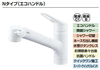 【最安値挑戦中!最大23倍】INAX JF-AC466SYX(JW) 浄水器内蔵型シングルレバー混合水栓 Nタイプ(エコハンドル) 一般地用 [□]