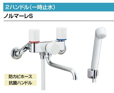 【最安値挑戦中!最大34倍】水栓金具 INAX BF-WL115H(300) 2ハンドルシャワーバス水栓(一時止水付) スプレーシャワー 浴槽・洗い場兼用 ノルマーレS [□]