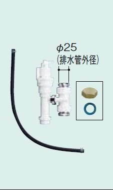 【最安値挑戦中!最大23倍】電気温水器部品 INAX EFH-5-25 排水器具 カウンター設置用 排水器具 [★]